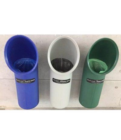 Contenitore U-Trash 3 colori per Raccolta Differenziata con Composizione a muro